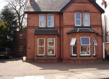 Thumbnail 1 bedroom flat to rent in Margaret Road, Harborne, Birmingham