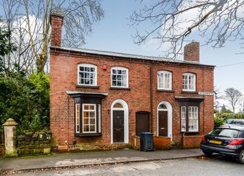 Thumbnail 2 bed semi-detached house for sale in Old Church Road, Harborne, Birmingham
