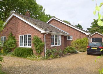 Thumbnail 4 bedroom detached bungalow for sale in Holly Close, Horringer, Bury St. Edmunds