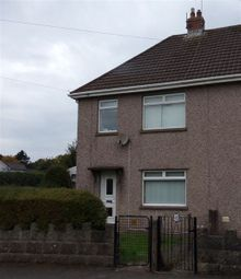 Thumbnail 3 bed property to rent in Brookfield Road, Pontllanfraith, Blackwood