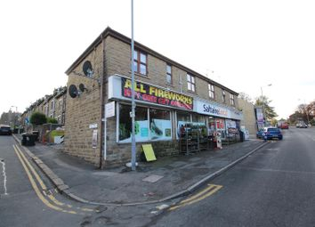 Thumbnail 1 bed flat to rent in Saltaire Road, Saltaire, Shipley