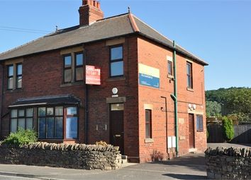 Thumbnail Commercial property to let in Ferry Road, Hexham