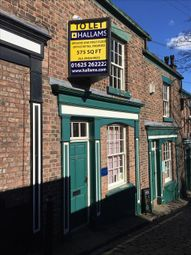 Thumbnail Office to let in 21 Back Wall Gate, Macclesfield