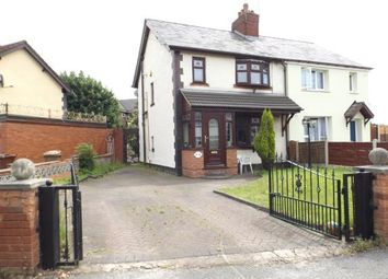 Thumbnail 3 bed semi-detached house for sale in Parkes Street, Willenhall, West Midlands