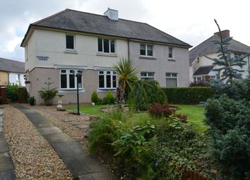 Thumbnail 2 bed semi-detached house for sale in 3 Woodlands Terrace, Bothwell, Glasgow