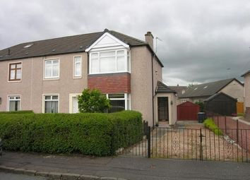 Thumbnail 2 bed flat for sale in Mossneuk Crescent, Wishaw