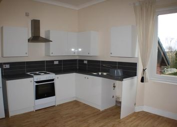 Thumbnail 1 bed flat to rent in Station Road, Carstairs Junction, Lanark