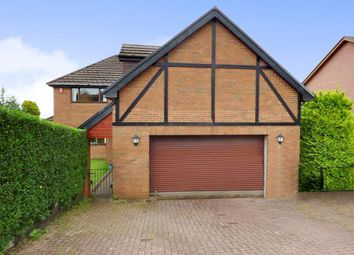Thumbnail 4 bed detached house for sale in Winchfawr Park, Merthyr Tydfil