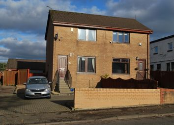 Thumbnail 2 bed semi-detached house for sale in Lochinvar Place, Bonnybridge