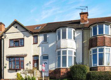 4 bed end terrace house for sale in George Road, Erdington, Birmingham B23