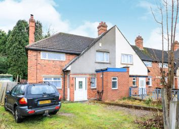 3 bed end terrace house for sale in Southall Crescent, Coseley, Bilston WV14