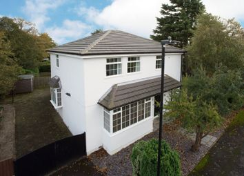 Thumbnail 5 bed detached house for sale in Yew Tree Gardens, Harrogate