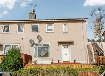 Thumbnail 2 bed flat for sale in Onslow Road, Clydebank