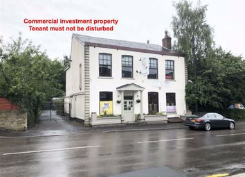 Thumbnail Commercial property for sale in Didsbury Road, Heaton Mersey, Stockport