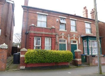 Thumbnail 4 bed property to rent in Edward Street, West Bromwich