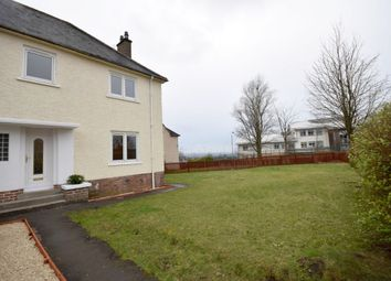 Thumbnail 3 bed end terrace house for sale in Kennihill Quadrant, Airdrie