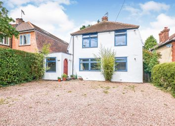 Thumbnail 5 bed detached house for sale in Hinton Way, Great Shelford, Cambridge