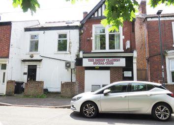 3 bed end terrace house for sale in Loudon Street, Derby DE23