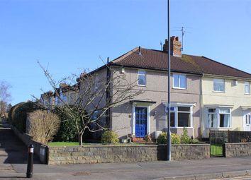 3 bed semi-detached house for sale in Braemar Avenue, Filton Park, Bristol BS7