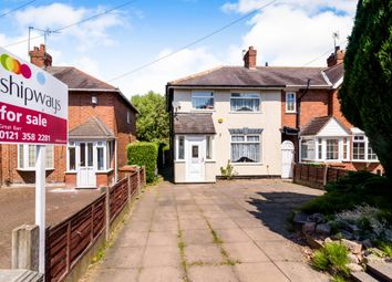 Thumbnail 3 bedroom end terrace house for sale in Botany Road, Walsall, Walsall