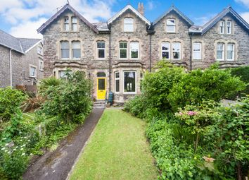 Thumbnail Terraced house for sale in Charlton Road, Shepton Mallet