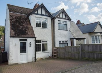 Thumbnail 2 bed semi-detached house for sale in Folkestone Road, Dover