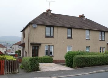 Thumbnail 2 bedroom flat to rent in Manse Road, Kilsyth