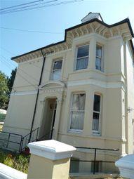 Thumbnail Studio to rent in Wellington Road, Brighton