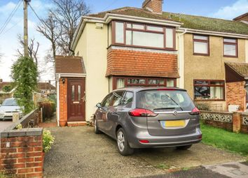 Thumbnail 4 bed end terrace house for sale in Ewell Way, Totton, Southampton