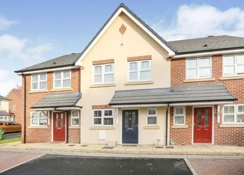 2 bed terraced house for sale in Broadleaf Gardens, Bradmore, Wolverhampton, West Midlands WV3