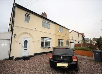 Thumbnail 3 bed semi-detached house for sale in Doreen Avenue, Moreton, Wirral