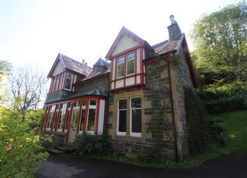 Thumbnail 5 bed detached house for sale in Ardival, Strathpeffer