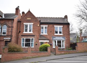 Thumbnail 4 bed property for sale in Lord Haddon Road, Ilkeston