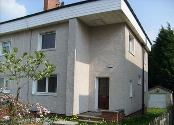 Thumbnail 3 bed semi-detached house to rent in Buchan Street, Hamilton
