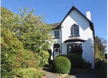 Thumbnail 4 bedroom semi-detached house for sale in Northenden Road, Sale