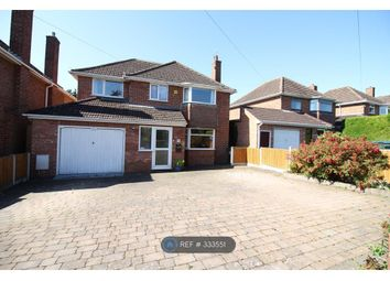 Thumbnail 5 bed detached house to rent in Hillery Road, Worcester