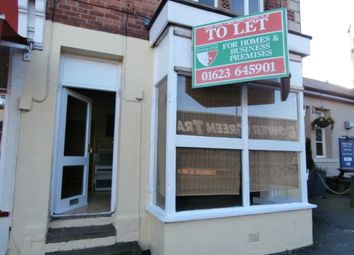 Thumbnail Property to rent in The Villas, Eakring Road, Mansfield