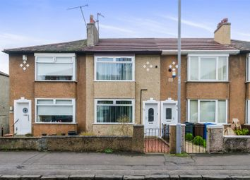 Thumbnail 2 bed terraced house for sale in Randolph Drive, Stamperland, Glasgow