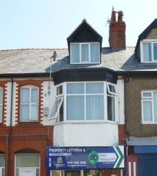 Thumbnail 2 bedroom flat to rent in Lonsdale Villas, Seaview Road, Wallasey