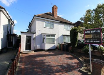 Thumbnail 2 bed semi-detached house for sale in Lincoln Road North, Birmingham