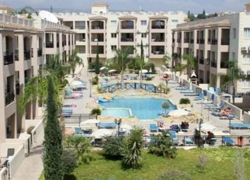 Thumbnail 2 bed apartment for sale in Tombs Of The Kings, Paphos, Cyprus