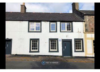 Thumbnail 2 bed terraced house to rent in Kirkgate, Edinburgh