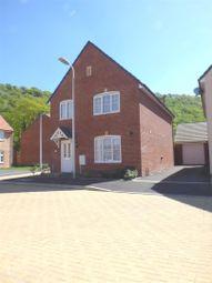 Thumbnail 4 bed property for sale in Golwyg Y Mynydd, Godregraig, Swansea