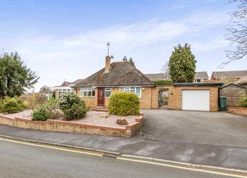 Thumbnail 3 bed detached bungalow for sale in Leys Close, Pedmore, Stourbridge
