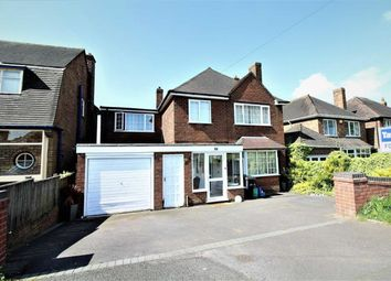 Thumbnail 4 bedroom detached house for sale in The Ridgeway, Sedgley, Dudley