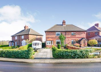 Thumbnail 2 bed semi-detached house for sale in 3 Wrights Green, Warrington