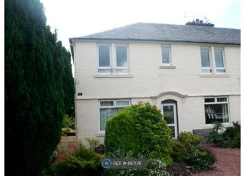 Thumbnail 2 bedroom flat to rent in Oldhall Drive, Kilmacolm