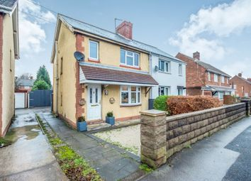 Thumbnail 3 bedroom semi-detached house for sale in Lichfield Road, Willenhall