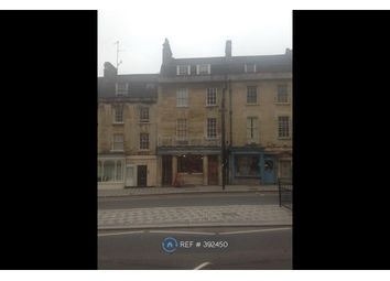 Thumbnail 2 bed flat to rent in Walcot Buildings, Bath