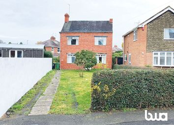 Thumbnail 2 bedroom detached house for sale in 82 Redhall Road, Dudley